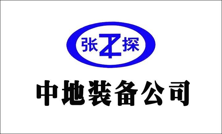 张探公司定制200KW抽油杆